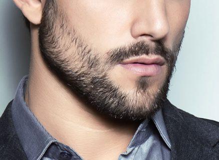trou dans la barbe : solutions